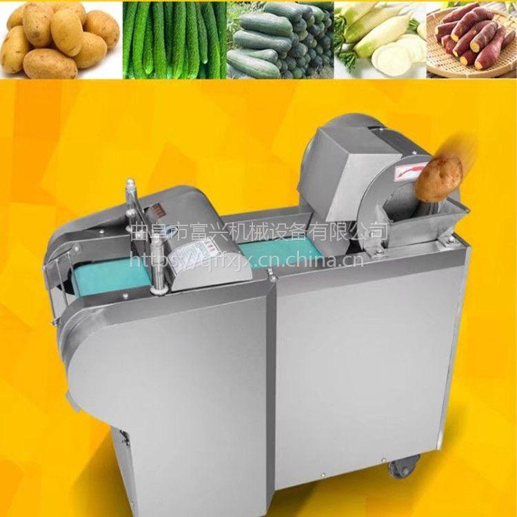 腊肠切片机 富兴饭店土豆切块机 海带切丝机型号价格