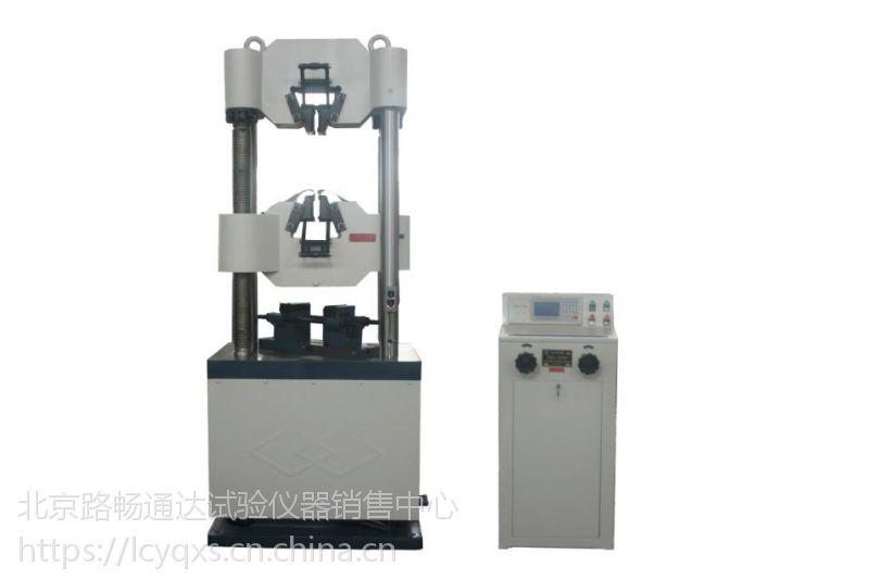 WES-G系列液晶显示万能材料试验机