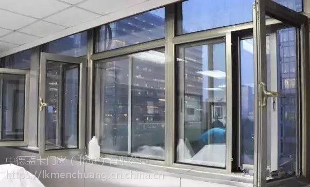 专业断桥铝门窗厂家-蓝卡门窗专业断桥铝门窗厂家
