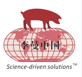 第七届李曼中国养猪大会2018世界猪业博览会