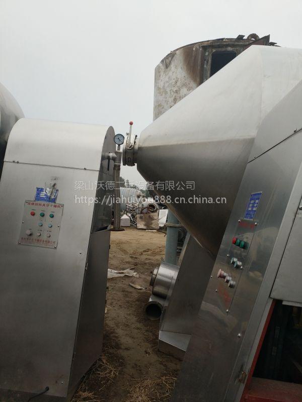 公司转让1600旋转闪蒸干燥机 耙式真空干燥机 桨叶空心干燥机免费安装调试