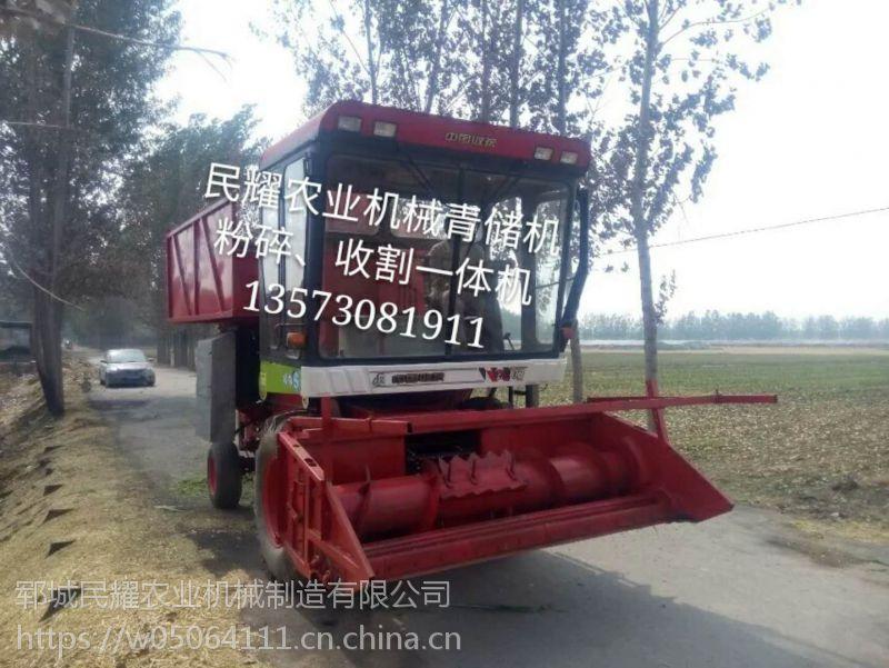 哪里生产玉米秸秆靑储机 回收机 还田机 民耀生产