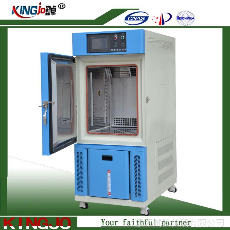 恒温恒湿稳定性实验箱技术参数