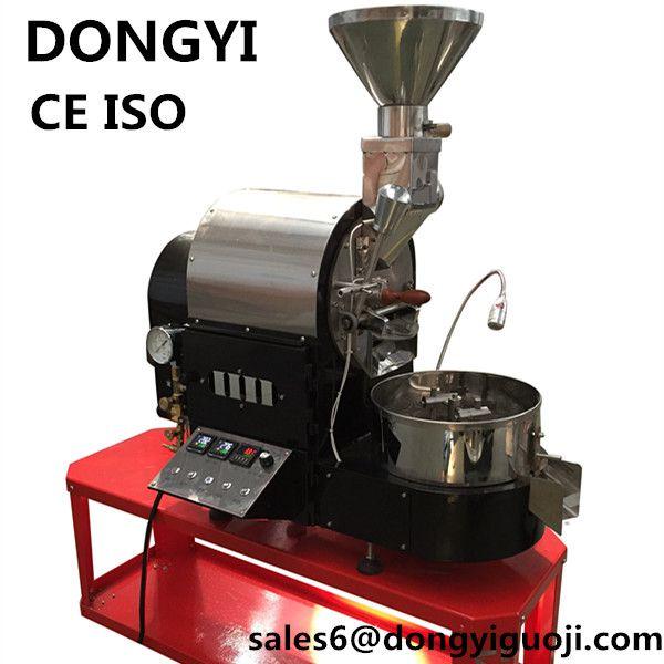 2公斤咖啡烘焙机 咖啡烘焙软件完美呈现烘焙数据