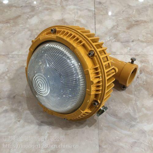 GCD813 LED防爆圆形路灯 防爆led路灯