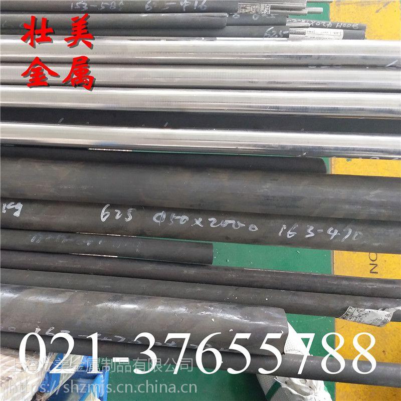 上海壮美:厂家定做Monel502合金锻棒 Monel502高温耐腐蚀锻件 板材