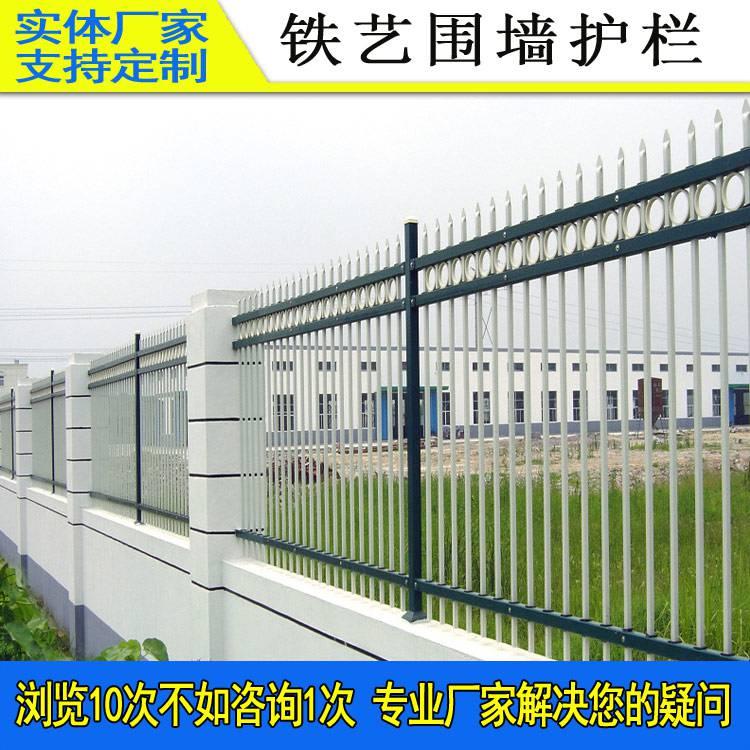 深圳大学城围墙隔离栏定制 珠海建筑护栏现货 河道防护围栏
