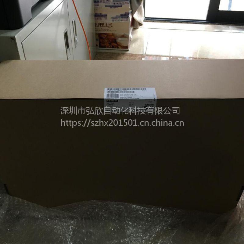 供应西门子触摸屏6AV6644-0AA01-2AX0 MP377-12人机界面特价现货