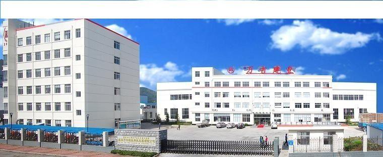 http://himg.china.cn/0/4_610_1049197_760_313.jpg