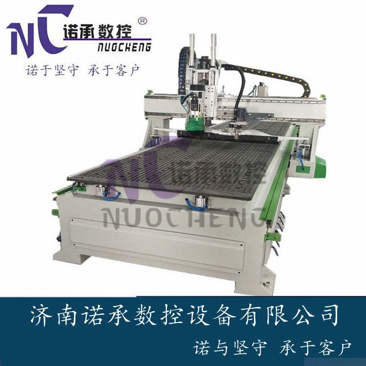 NC-1325V厂家直售三工序开料设备 橱柜门下料机 柜体雕刻机价格