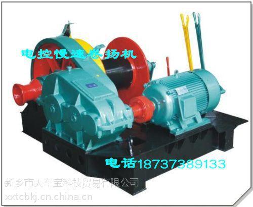 建筑卷扬机设计规范_河南新乡厂家可加工定制,微小型起重设备,提升机,JM1型电控 ...