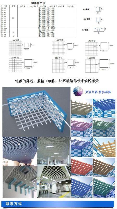 广州德普龙粉末静电喷涂铝格栅天花吊顶系统厂家直销