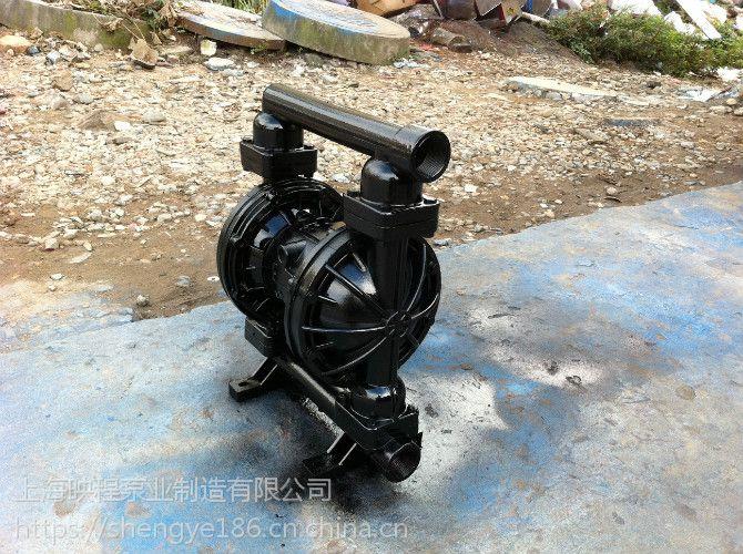 四川成都脱脂液隔膜泵QBY3-25 化工泵