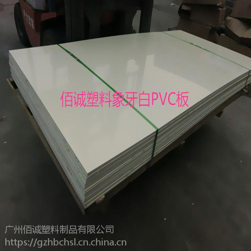 供应pvc塑料床板、防水、防火、防腐蚀,质量保证,价格优惠