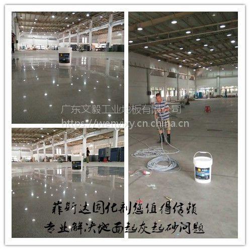 惠州镇隆、澳头镇混凝土地坪固化、水泥地起灰处理、车间地面翻新