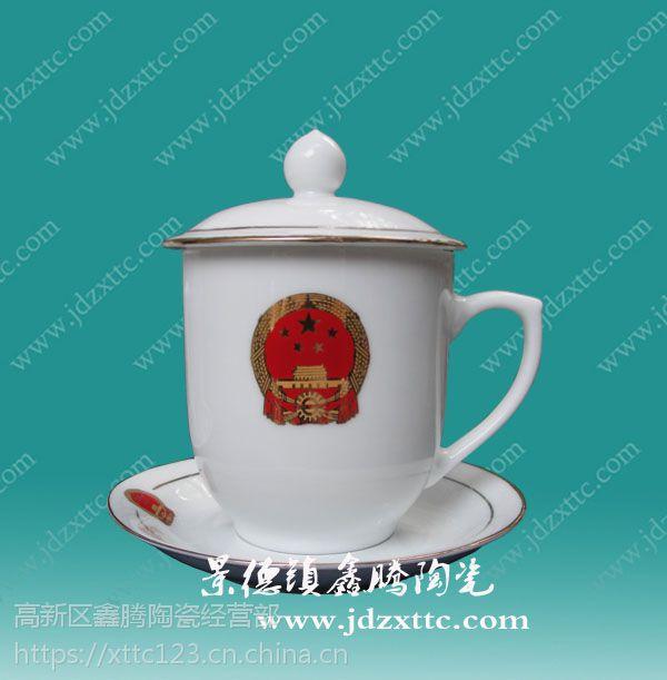 供应景德镇陶瓷茶杯 骨瓷茶杯厂家 鑫腾陶瓷