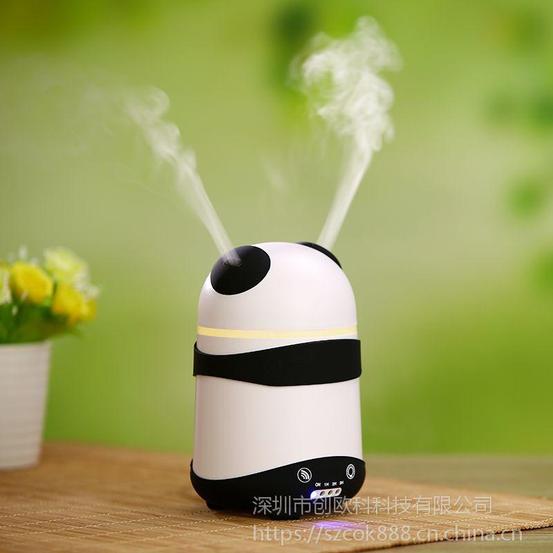 新款小熊猫香薰机 迷你雾化精油扩散器 双孔喷雾香薰机 加湿器可定制logo