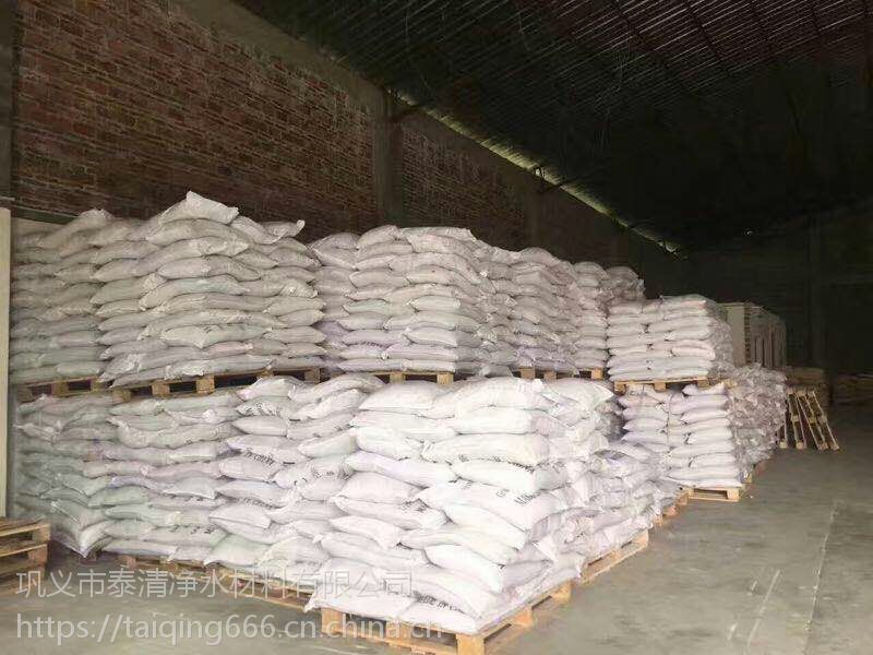 供应泰清阳离子聚丙烯酰胺污水处理剂