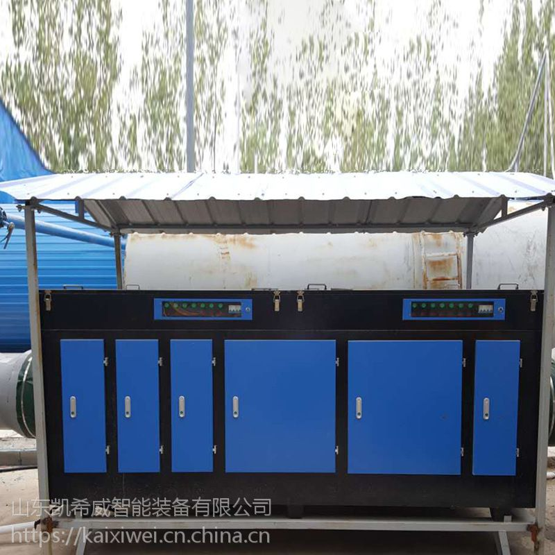 等离子空气净化器废气处理器