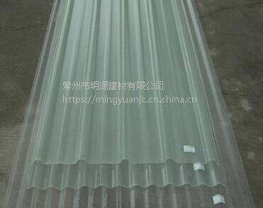 成信 热销玻璃钢采光板 透明采光瓦 玻璃钢采光瓦批发