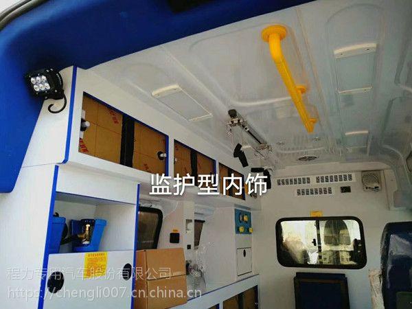 广西南宁市金杯海狮救护车专卖