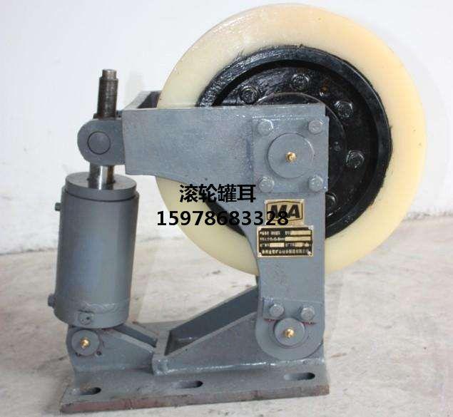矿用聚氨酯缓冲式罐耳 滚轮罐耳 福州三明