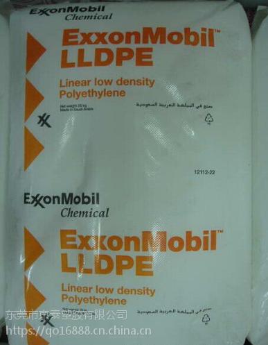 供应线性聚乙烯/LLDPE塑胶原料颗粒/埃克森美孚/LL8446.21