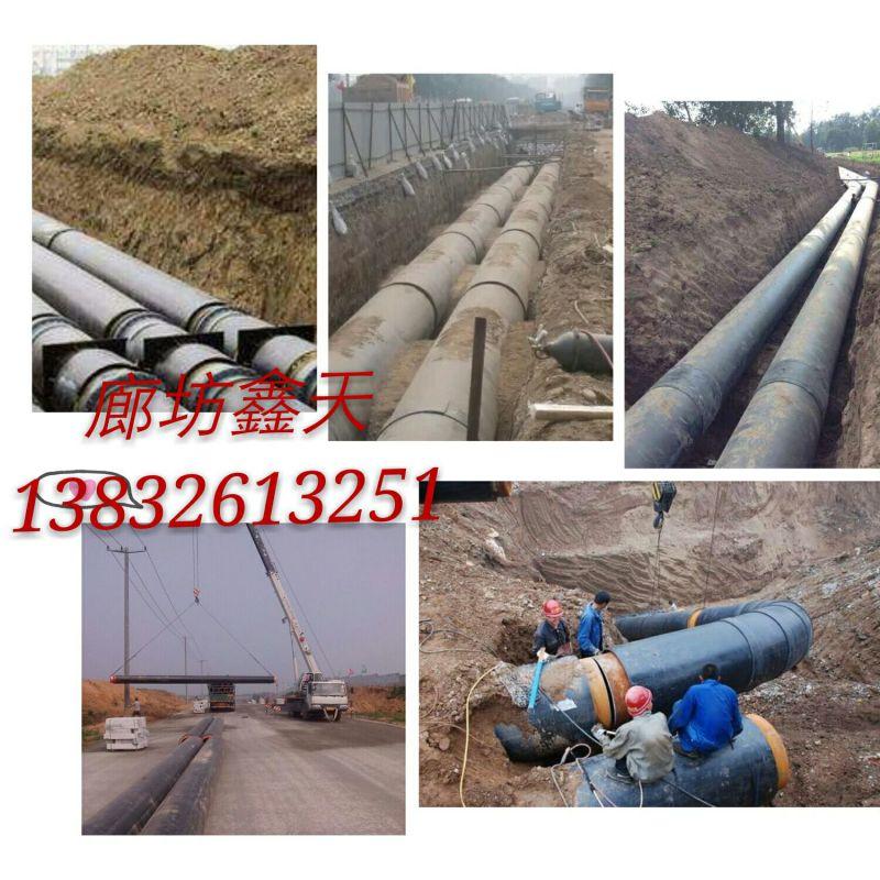 http://himg.china.cn/0/4_610_242480_800_800.jpg