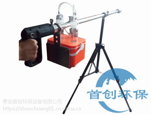 首创国标HJ544-2016环评SC-YQ08固定污染源硫酸雾采样枪