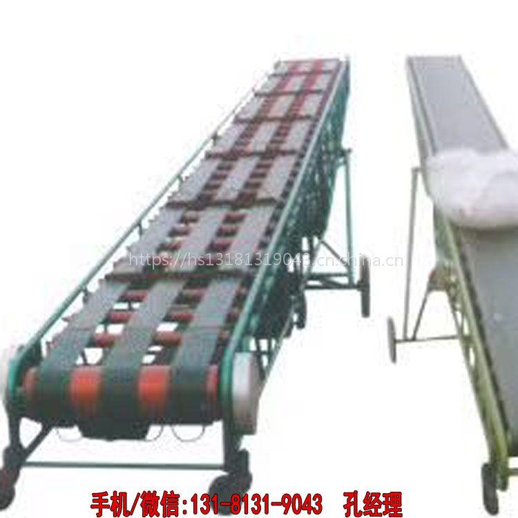 佛山 伸缩式输送机 包胶滚筒 液压升降式输送机