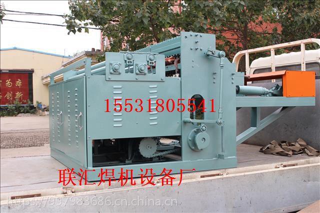 联汇LH-369安徽舒乐板焊网机厂家