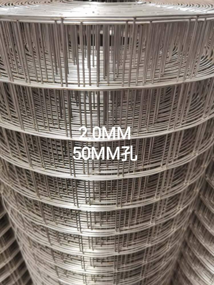 养蛇电焊网 镀锌焊接网 养蛇防护围网