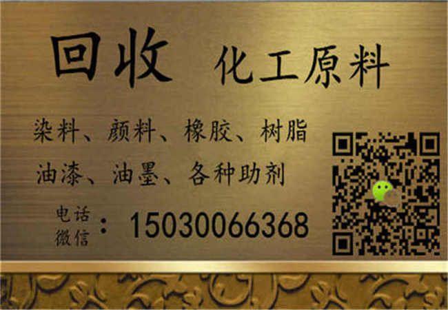http://himg.china.cn/0/4_611_229392_650_450.jpg