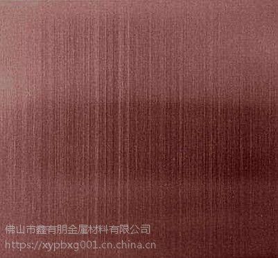 酒红不锈钢拉丝板