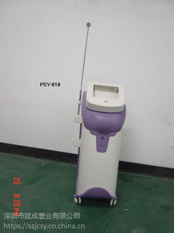 美容仪器塑胶外壳加工