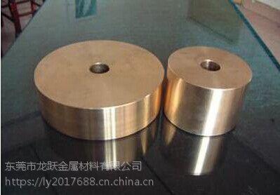 CuZn40Mn锰黄铜管价格CuZn40Mn材料性能