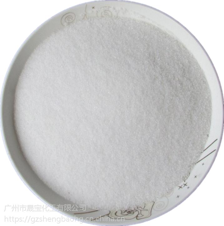天润聚丙烯酰胺PAM阴离子污水处理专用聚丙烯酰胺厂家