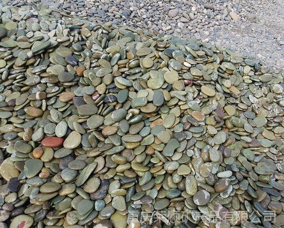 绿色鹅卵石