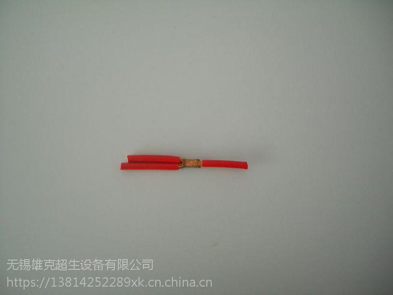 24mm镀锡电线焊接