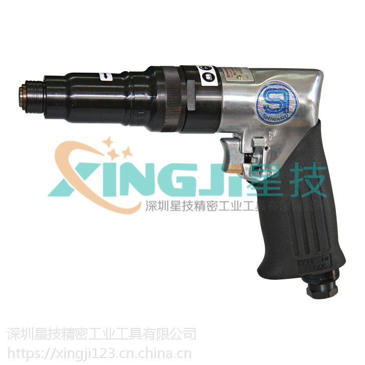 专供日本SHINANO信浓SI-1166A气动螺丝刀