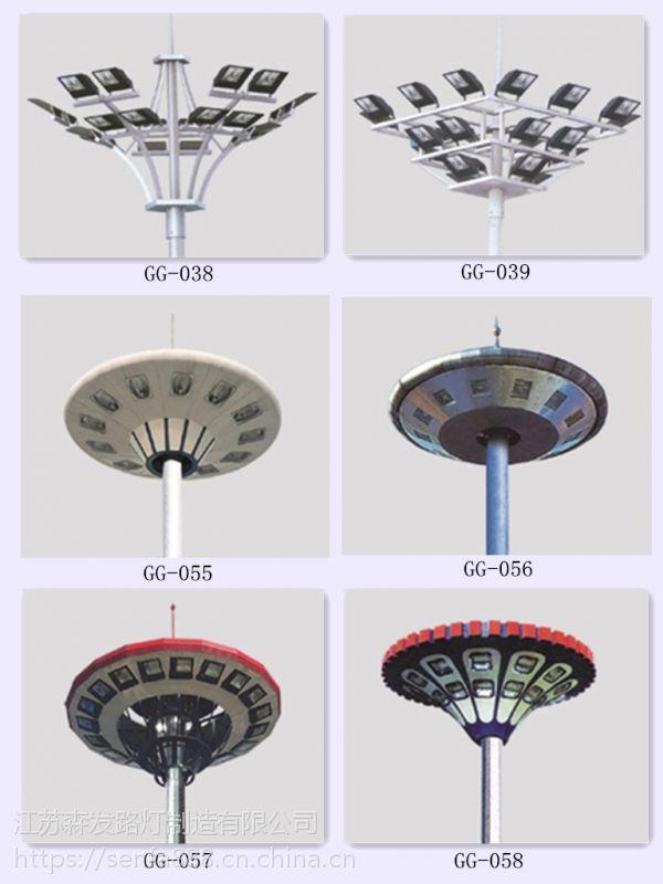 20米25米30米35米球场高杆灯 机场高杆灯 升降式高杆灯 高杆灯厂家