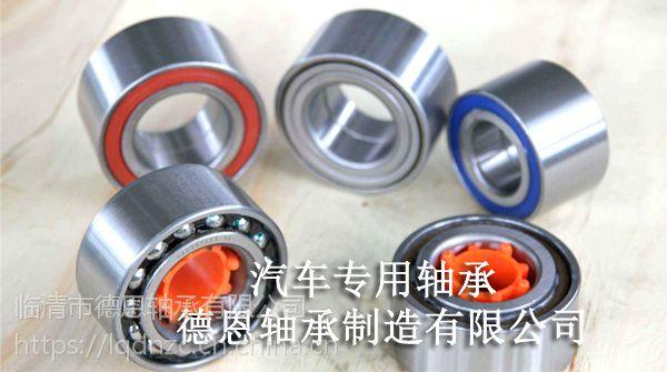 生产供应 DAC25520042-2RS 汽车轮毂轴承英制轴承 厂家直销