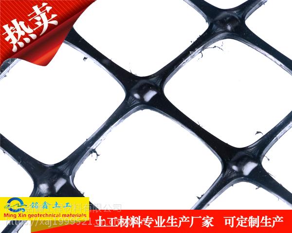 塑料土工格栅,联系电话18766640966,厂家价格优惠,欢迎来电