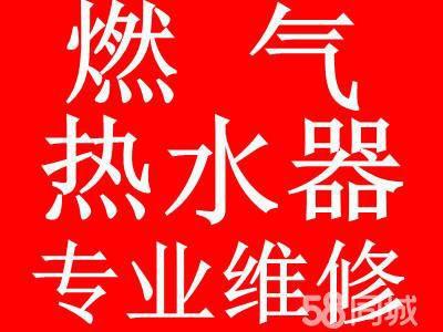 http://himg.china.cn/0/4_611_241888_400_300.jpg
