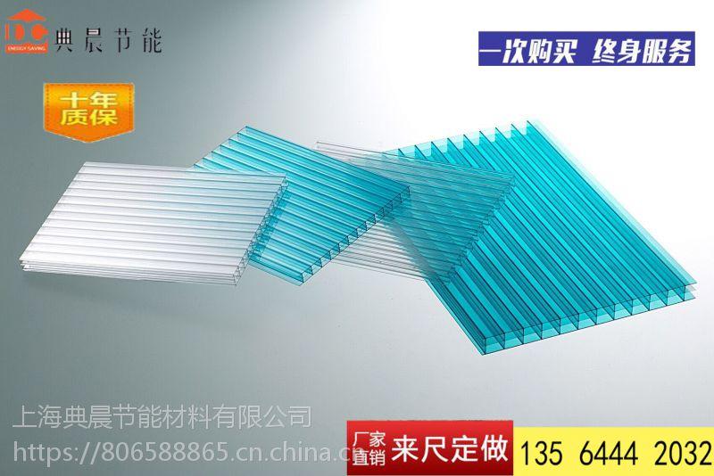 安徽滁州供应8mm草绿色阳光板,3mm乳白色耐力板,930型PC采光瓦价格典晨品牌