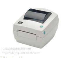 GK888d 热敏桌面打印机 斑马标签打印机代理商