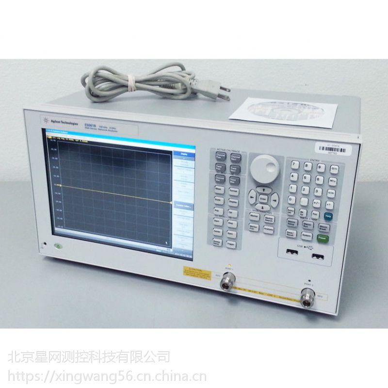 回收Agilent E5061B网络分析仪 安捷伦E5061B网络分析仪 E5061A