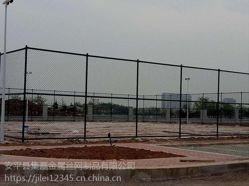 六安体育场围网报价@毫州围网供应商~~~~集磊公司