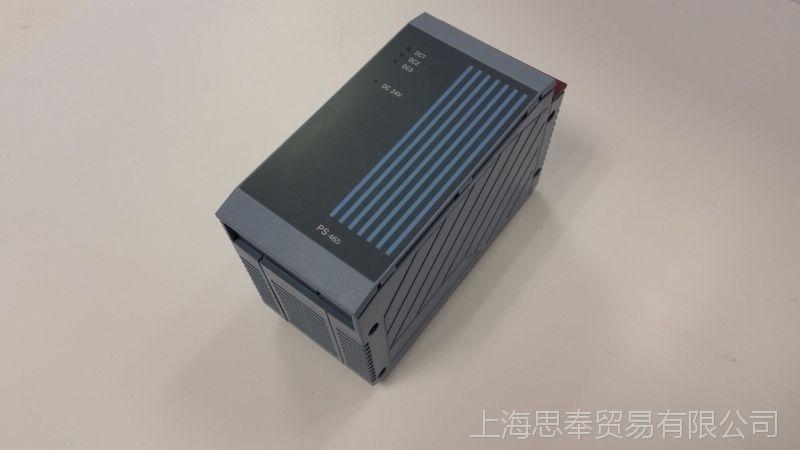 原装B&R 贝加莱 电源模块8LSC56.R0030D200-1  8LSC56.R0030D700-