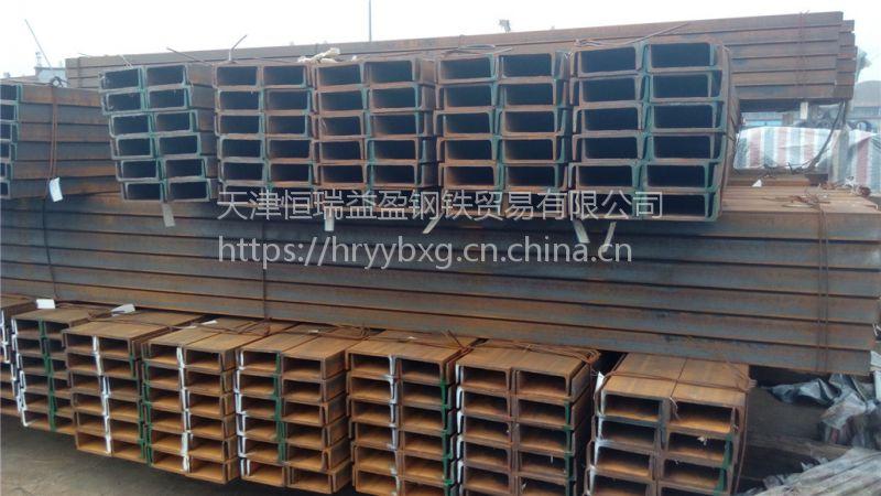 优质SS540槽钢 莱钢日标槽钢厂价直销 20#槽特惠